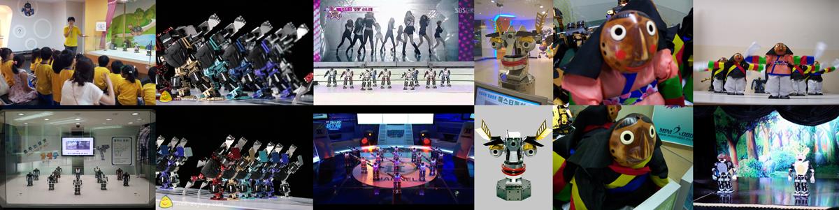 전시공연용로봇01