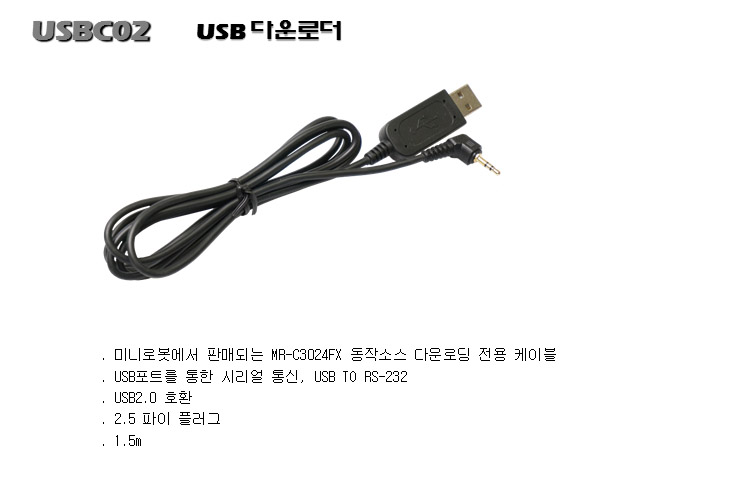 usb02-11