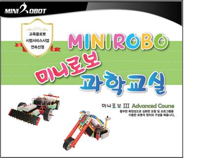 mini311